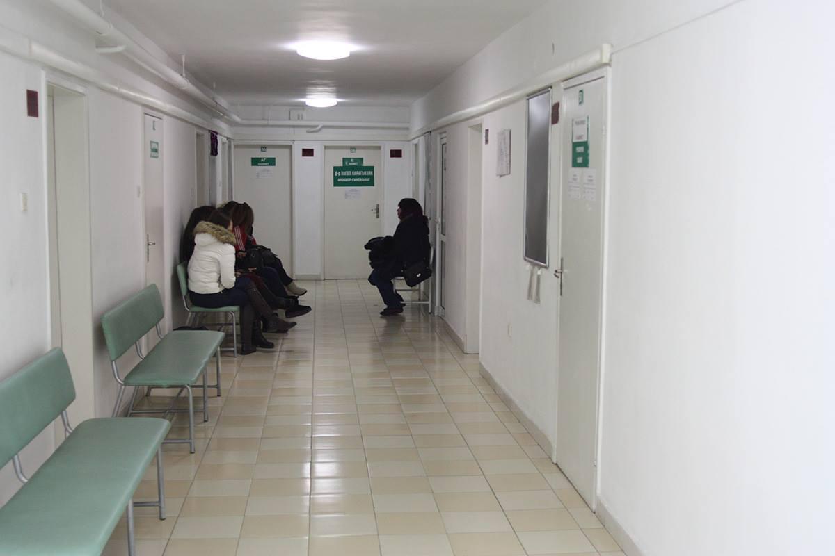 медицински център кючук париж чакалня